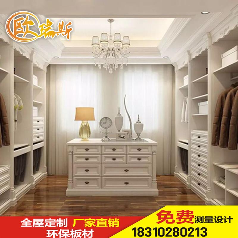 Пекин сделанный на заказ гардероб дерево гардероб пальто между общий гардероб стандарт европа риз продаётся напрямую с завода