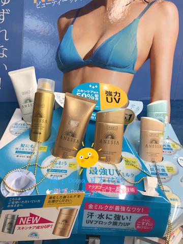 现日本代购18年新shiseido /资生堂券后200.00元