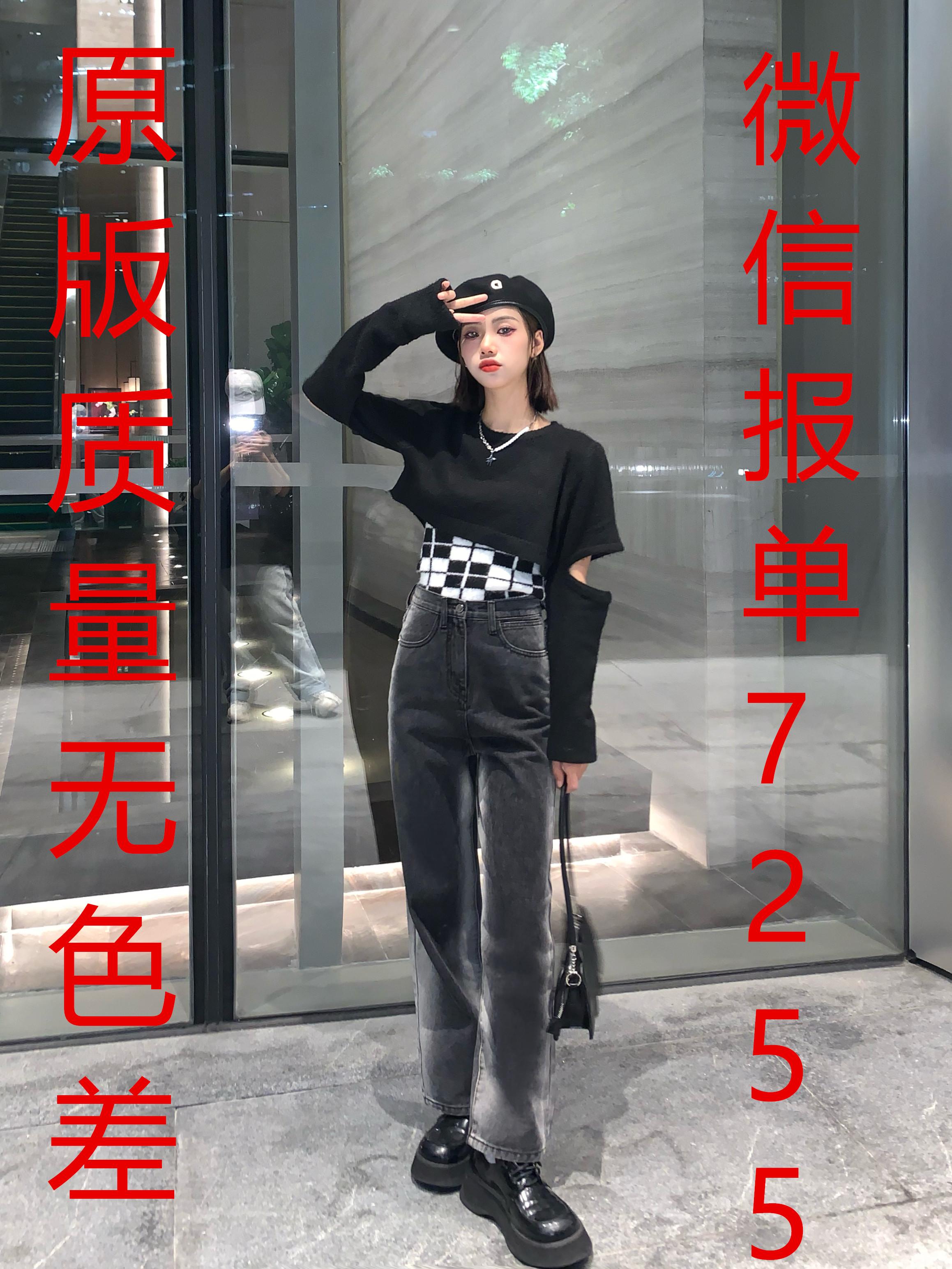野茶七七 高街牛仔褲女小個子2021秋冬新款高腰漸變色牛仔直筒褲