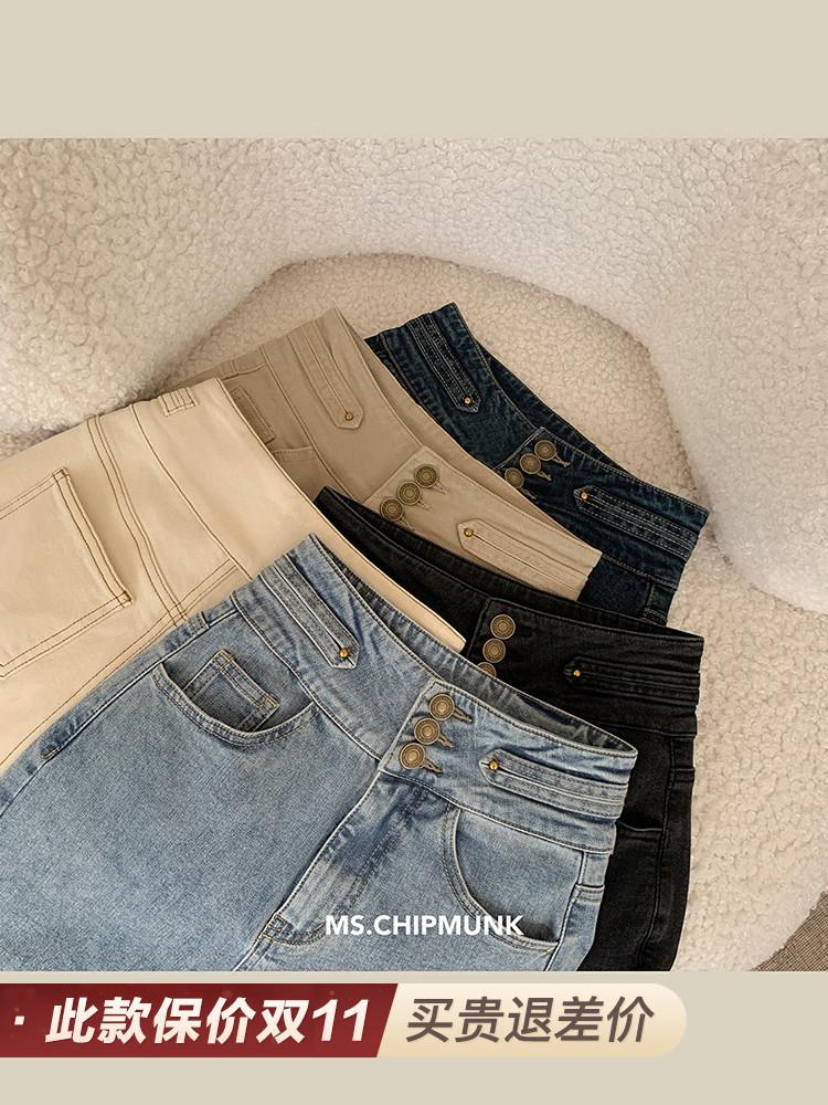 花栗鼠小姐【瘦竹竿牛仔褲】淺藍色直筒褲子女高腰顯瘦小個子加絨