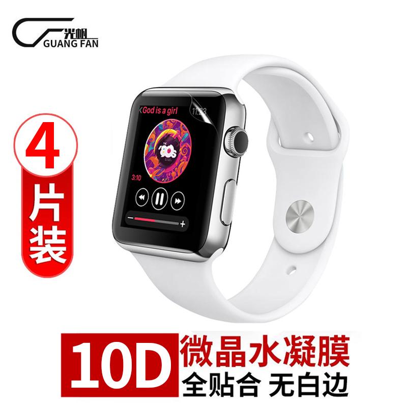 apple watch4钢化膜iwatch3水凝膜苹果手表膜全屏覆盖3代4代保护贴膜 iwatch钢化膜applewatch4手表曲屏40/44