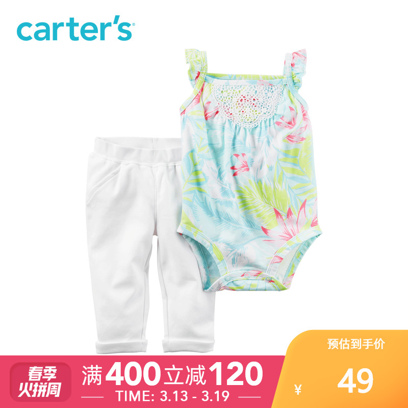 Carters Baby Western Summer Short Tay áo Nữ Hawaii Hawaii Jumpsuit Kids 2 mảnh Set 121H104 - Phù hợp với trẻ em