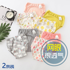 婴儿如厕训练裤宝宝纯棉防水内裤夏季网眼男孩女童儿童纱布尿布兜