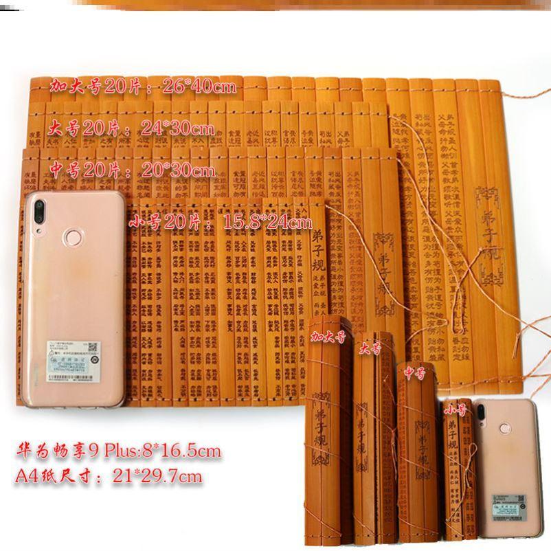 Бамбуковые доски на заказ Артикул 620991495770