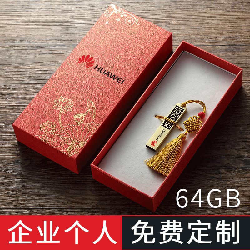 礼品64gu盘2.0金属车载可爱U盘定制创意个性防水64GB优盘刻字logo券后48.90元