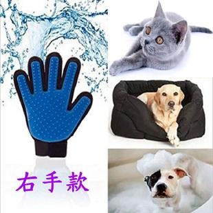 猫咪狗狗清洁撸毛手套 宠物美容按摩洗澡【右手款】 除毛洗澡刷子