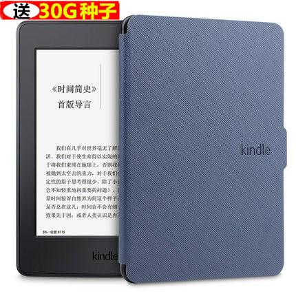 Kindlepaperwhite1/2/3 защитный кожух X микрофон кудахтанье /558 кобура voyage защита корпуса kpw спячка