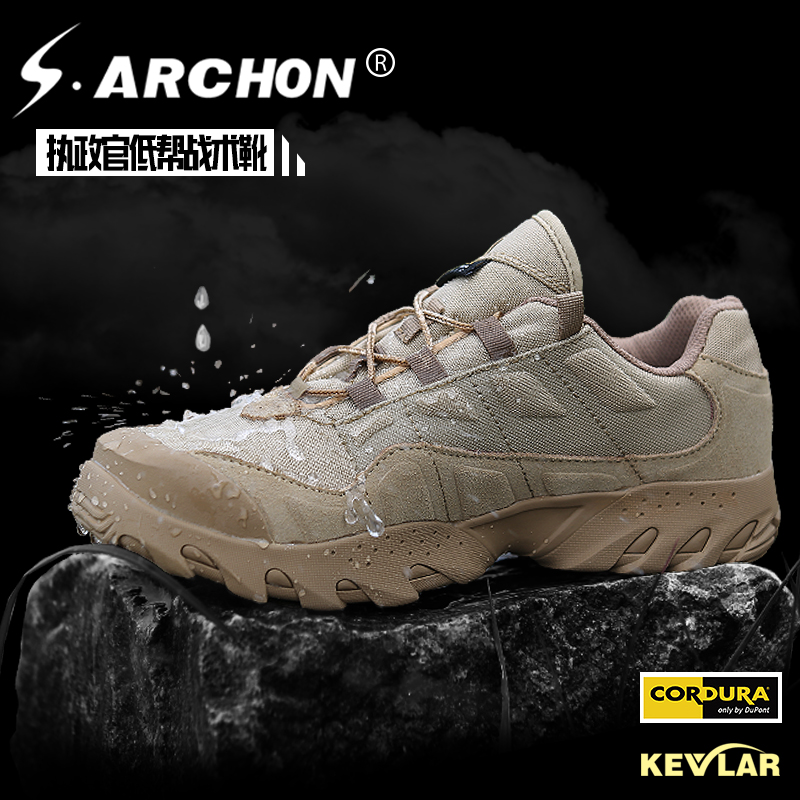 Consul outdoor desert tactical boots American low top training shoes mens special forces boots are breathable, wear-resistant and puncture resistant