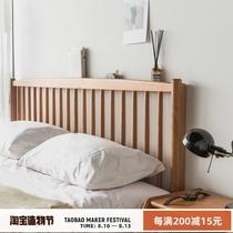 浅舍/温莎床1.8北欧风黑胡桃木樱桃全实木1.5米日式主卧双人家具