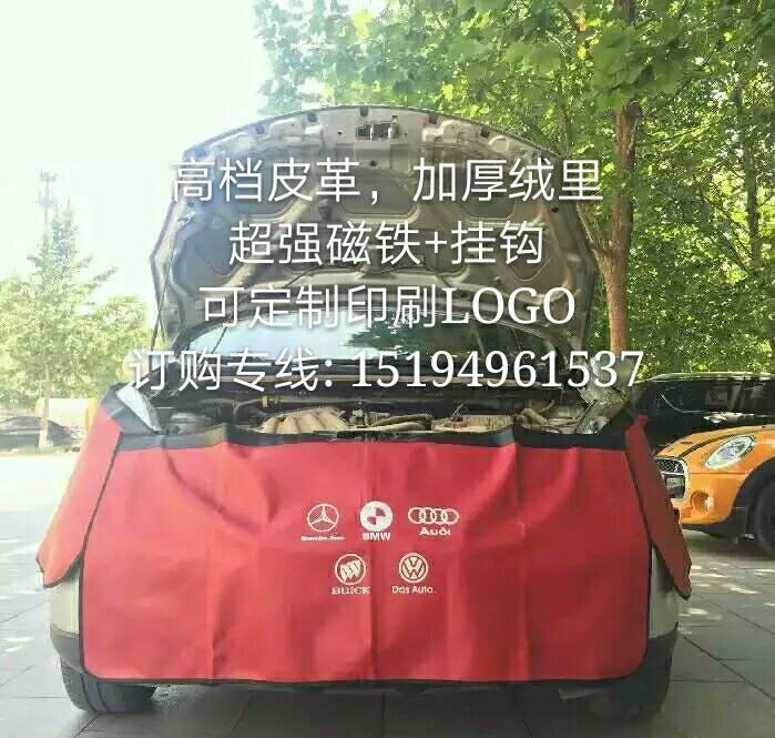 Автомобиль служба крыло защищать подушка мойка кожа наборы ремонт автомобиль обслуживание крыло совет кузов защита ткань почта