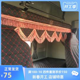 新解放J6P坐套大货车德龙欧曼GTL大货车用品专用装饰卧铺座套垫子
