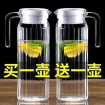 冷水壶玻璃凉水壶家用耐高温凉白开水杯耐热茶壶防爆扎壶瓶套装
