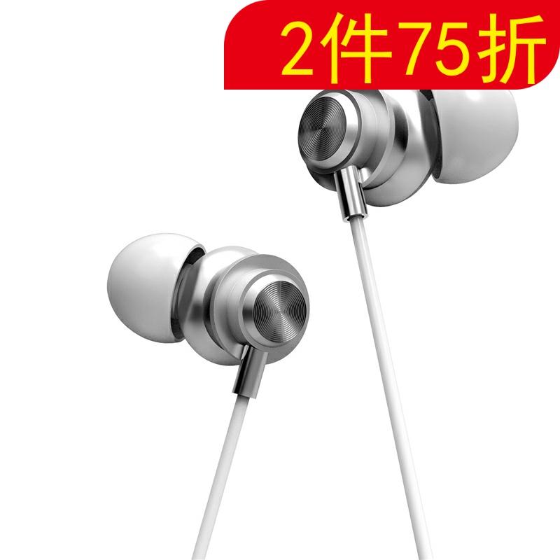 (花呗开通)type-c耳机入耳式x小米6/8原装正品mix2s锤子坚果3专