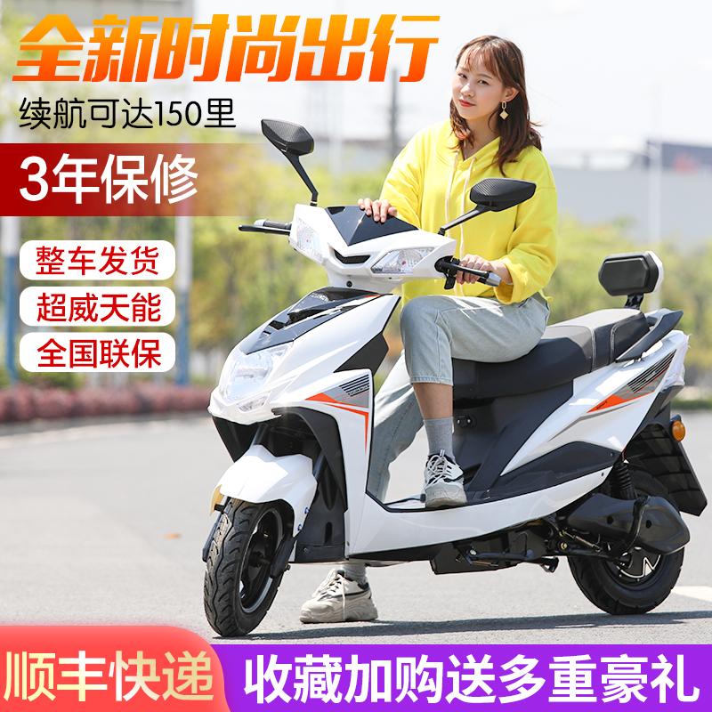 Аксессуары для мотоциклов и скутеров / Услуги по установке Артикул 619442225586