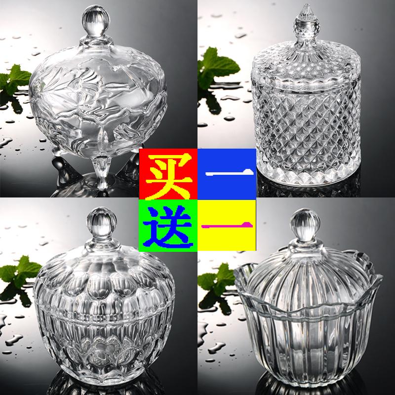 Крышка стекло конфеты бак домой континентальный хранение бак украшение творческий декоративный в коробку прозрачное стекло приправа