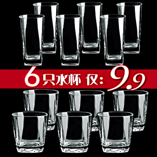 玻璃杯套装6只装水壶套装家用茶杯水杯果汁杯啤酒杯牛奶杯白酒杯图片