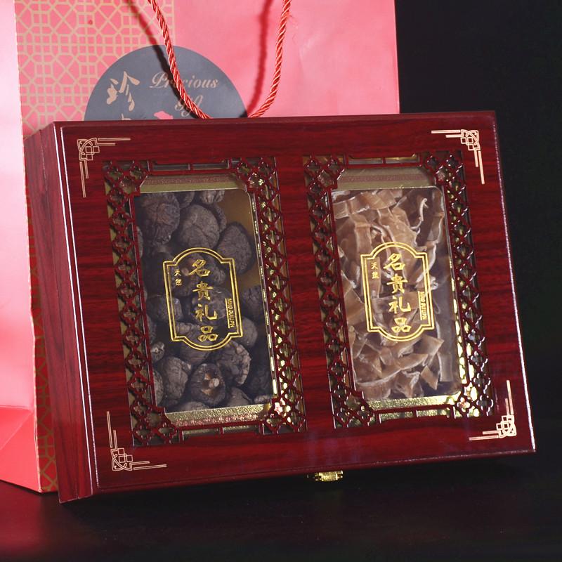 双开高档木盒双拼包装盒礼盒滋补品鲍鱼西洋参组合礼品盒盒子限2000张券