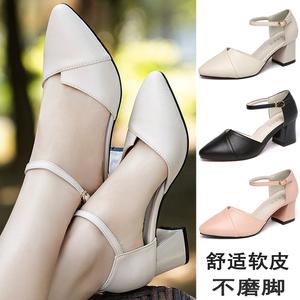 凉鞋女2019夏季新款女鞋子一字扣粗跟高跟鞋韩版包头中空时尚单鞋