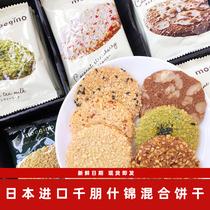 403g种类曲奇饼干喜饼情人节圣诞送礼礼盒12日本进口千朋红帽子