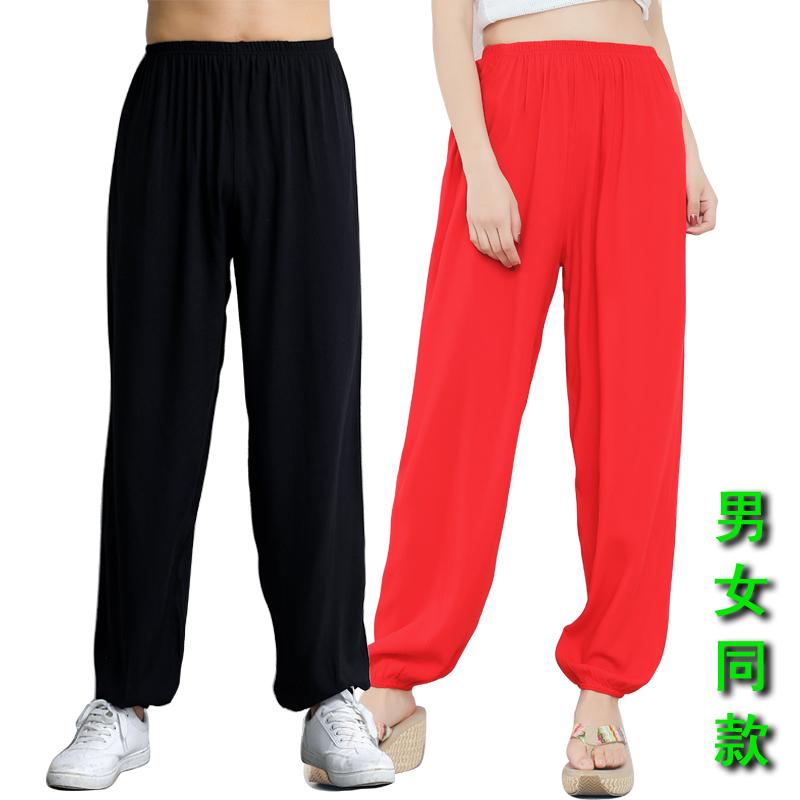 春夏季男女绵绸灯笼裤睡裤 成人速干轻薄旅行隔脏防蚊长裤人造棉