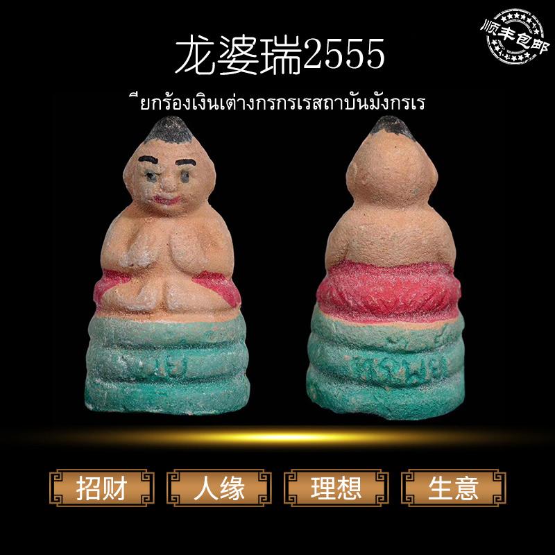 Буддийские принадлежности Артикул 639234009051