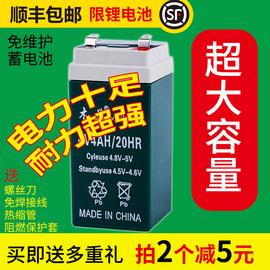 电子秤电池包邮专用台称通用4v4ah/20hr蓄电池6v5ah儿童车电瓶4伏图片
