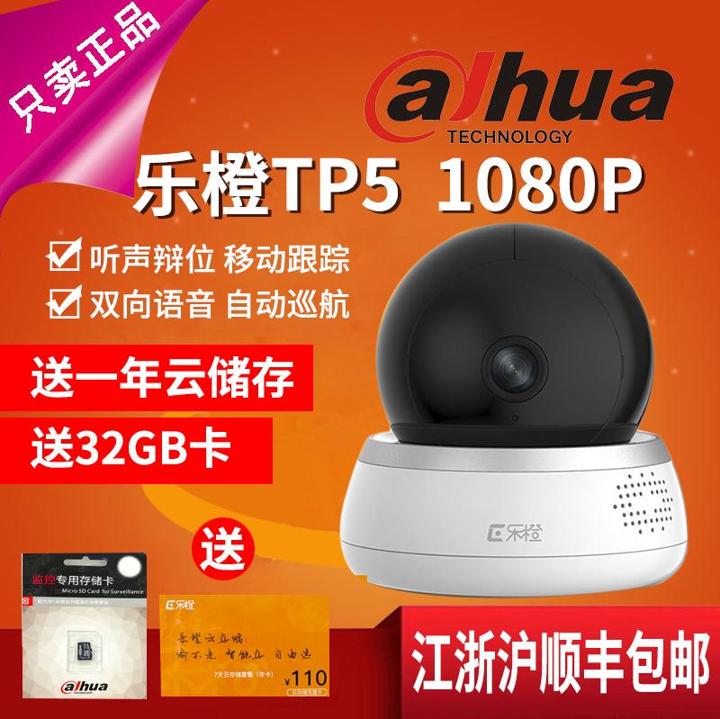 Большой цветущий музыка оранжевый TP5 беспроводной wifi hd сеть камеры монитор домой мобильный телефон удаленный ночное видение 1080P
