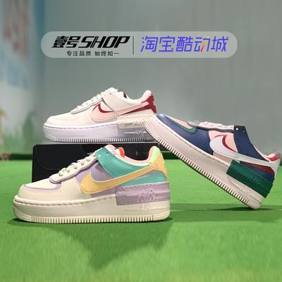 壹号Nike Air Force 1AF1马卡龙 蓝粉糖果空军一号板鞋CI0919 101