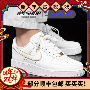 壹号Nike Air Force 1 ESS AF1白金空军一号女子板鞋 AO2132-102