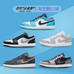 AIR JORDAN 1 LOW AJ1黑白 小迪奥 影子男女低帮篮球鞋553558-040