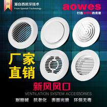 科捷易新風單向流新風機家用靜音抽風送風商用排風扇抽油煙