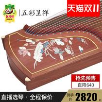 敦煌古筝694L红木系列贝雕专业考级初学者古筝乐器敦煌专卖店