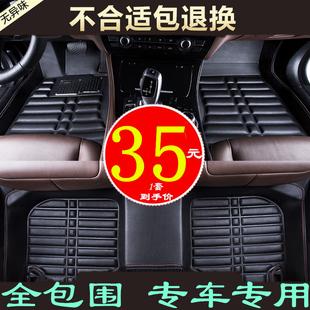 汽车脚垫专车专用3D全大包围皮脚垫防水防滑易清洗环保脚踏垫地毯