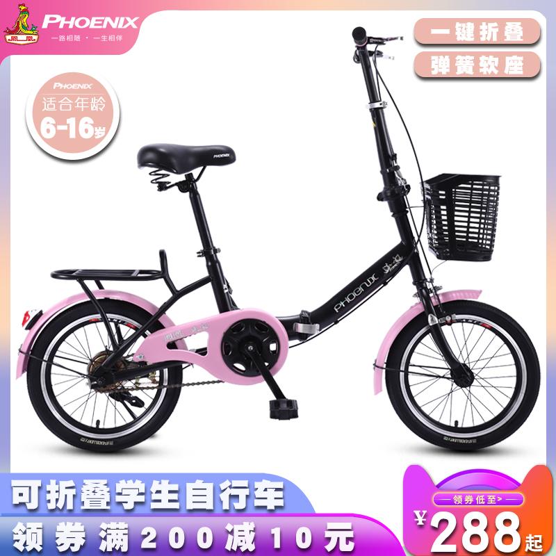 凤凰儿童自行车6-7-8-10-12岁男孩女孩中小学生车18/20寸折叠单车