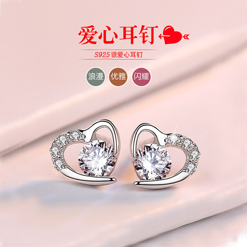 S925 silver needle new product Han Baidai temperament Love Earrings female creative heart leaf Haoshi Earrings simple ear accessories