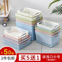 塑料收纳筐桌面零食收纳盒杂物收纳框置物篮长方形收纳篮洗澡篮子