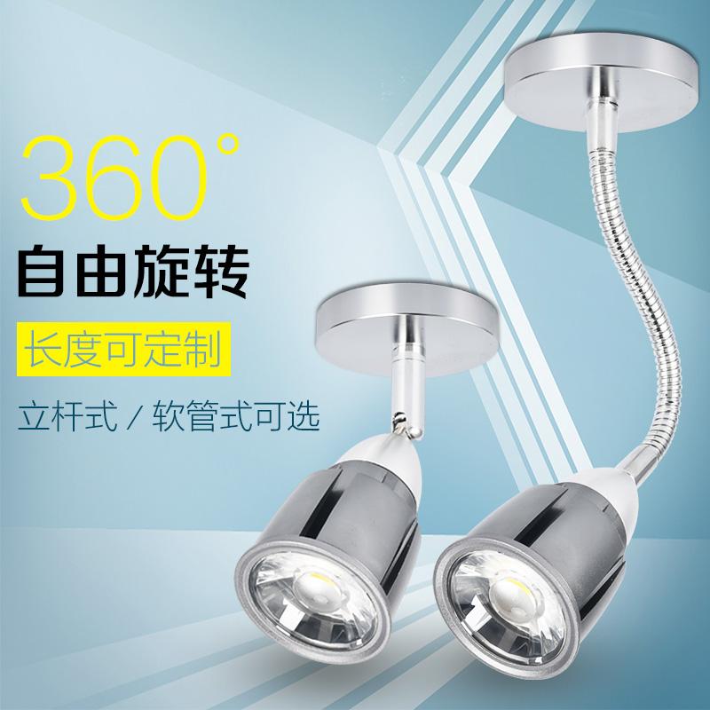 LED明装吸顶软管射灯照画客厅背景墙COB小单灯展厅服装店轨道灯