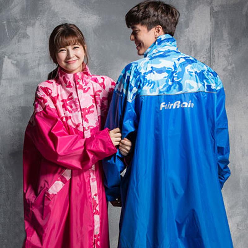 台湾飞锐迷彩加长款雨衣男女宽松户外电动车摩托车风衣式面罩雨衣