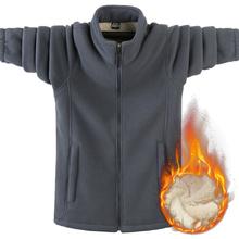 XL秋と冬のメンズカジュアルスタンドカラーのカーディガンのセーターの襟フリースの服ソリッドカラーフリースジャケット男性