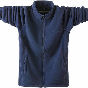 秋冬季男士夹克大码开衫运动休闲上衣肥佬宽松卫衣摇粒绒外套男装