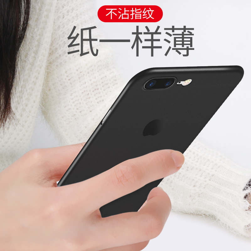 苹果7plus手机壳新款iphone7保护套6/6s/6splus/8/plus硬壳超薄磨砂苹果6P透明7P男女款8P潮六七八手机套简约