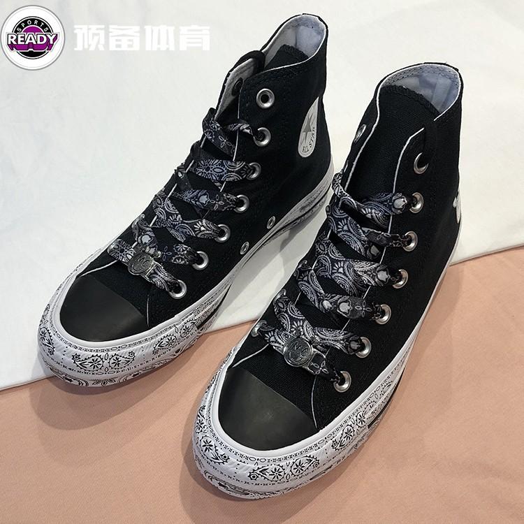 匡威麦莉联名Miley Cyrus时尚高帮帆布鞋女162234C162238C162235C