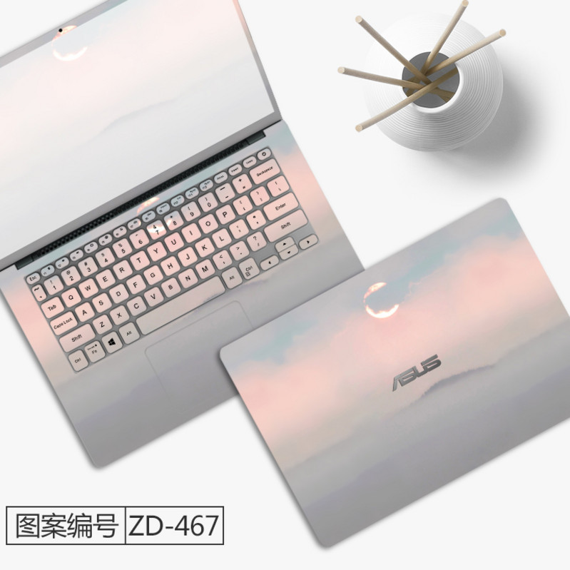 S4000U适用华硕S5100U笔记本电脑贴膜保护配件X8ACB400AG750P452J