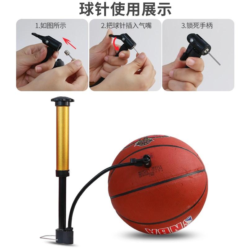 排球足球篮球打气筒气针气球便携式气筒球针通用网兜球袋玩具充