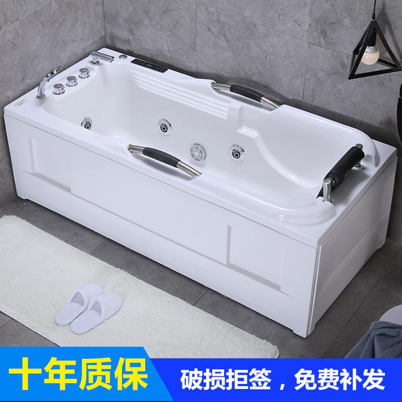 Ванны / джакузи / аксессуары Артикул 589718510363