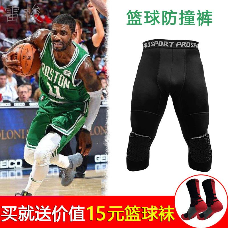 篮球护膝运动男蜂窝防撞七分裤专业护腿护膝装备运动护具全套