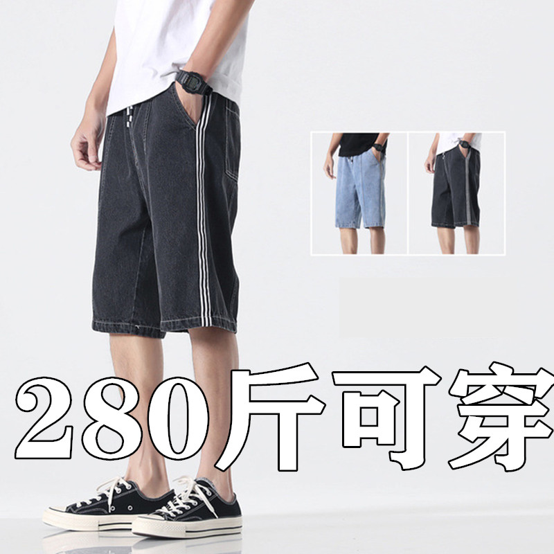 Summer new thin fashion mens extra size 260 kg fat fat man jeans five point shorts solid color Multi Pocket 7XL