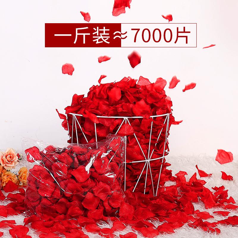 仿真玫瑰花瓣结婚表白装饰手撒花