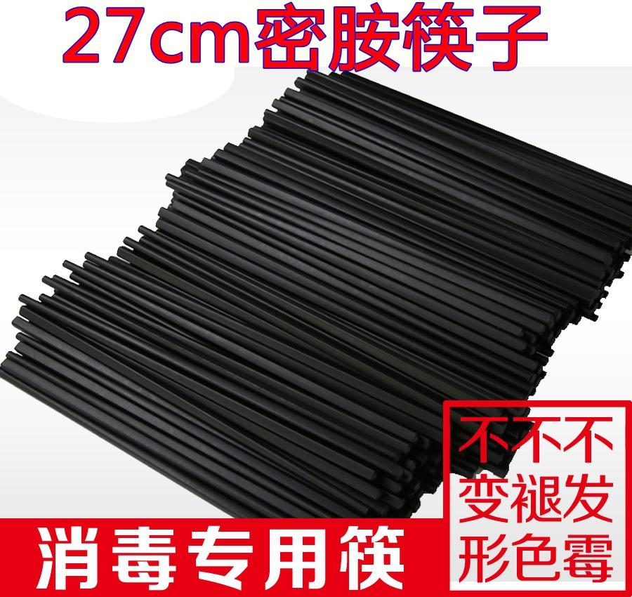 全自动商用筷快净筷子消毒机微电脑电路板饭店饭店用