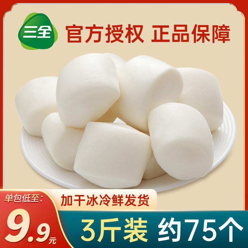 三全牛奶刀切手工商用奶香小馒头